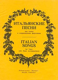 canzone_italiane